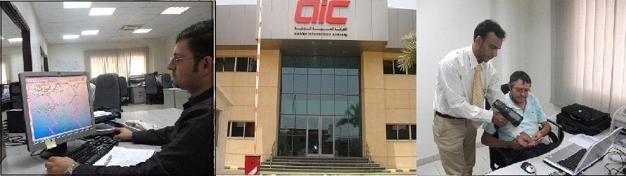 Arabian International Company for Steel Structure   AIC